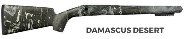 Damascus Desert